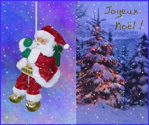 Cartes De Noel Gratuite by Carte De No 235 L Gratuite 224 Imprimer Cartes Gratuites