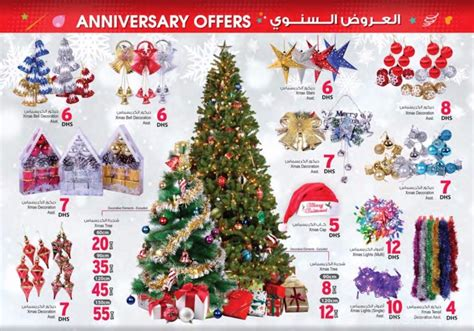 christmas decorations sale ansar discountsales ae