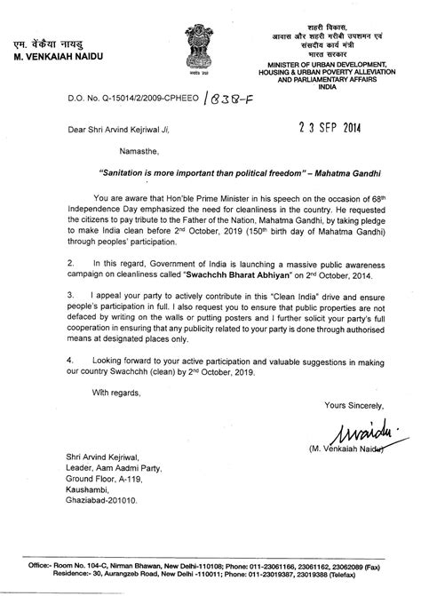 indian army appointment letter format development minister venkaiah naidu sent a letter to