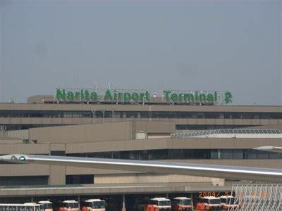 narita internatnioal airport japan airports on