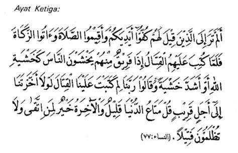 ayat ayat cinta 2 bagian 384 padepokan assalam kislamet