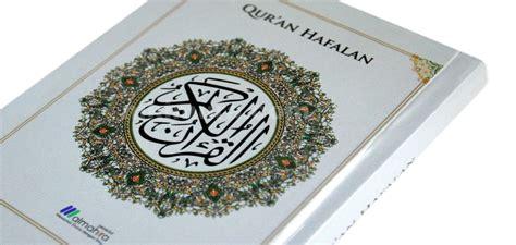 Al Quran Hafalan Tahfidz Penerbit Almahira al quran hafalan almahira