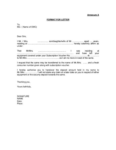 Hp Gas Transfer Request Letter Format Annexures A 2 Indane Gas Connection