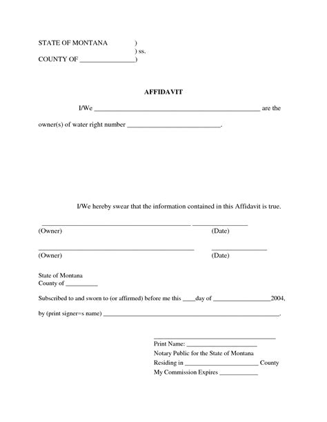 Free Blank Affidavit Form Blank Sworn Affidavit Forms Kiss68one Pinterest Sle Resume Affidavit Template Pdf