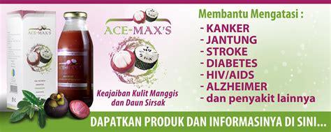 Ace Maxs Obat Wasir obat herbal ambeien wasir alami tanpa operasi