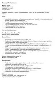 restaurant worker resume free resume templates