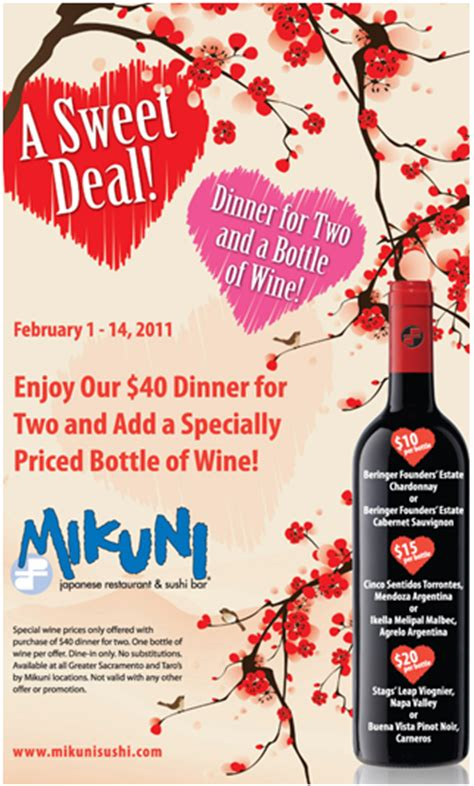 valentines event s day events in sacramento sacfoodies