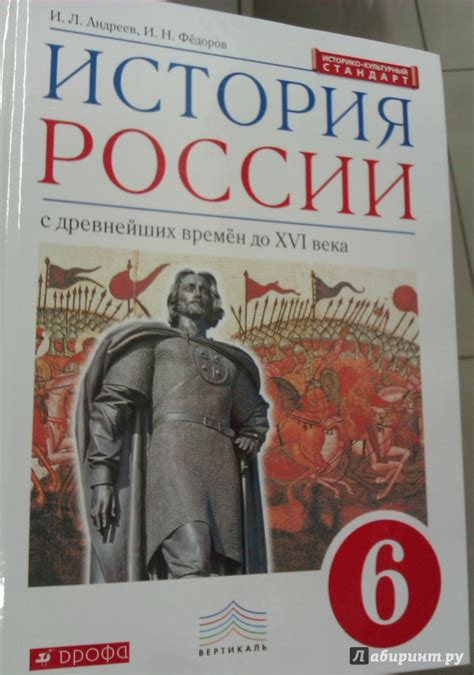 history book report history of russia book reports