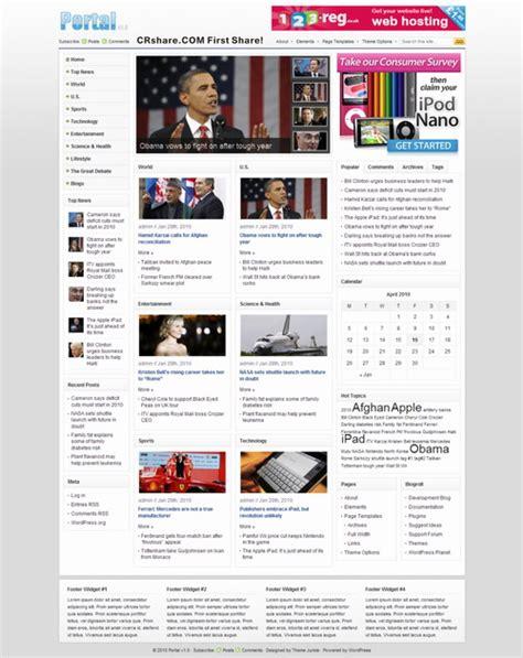 news portal template free news portal theme