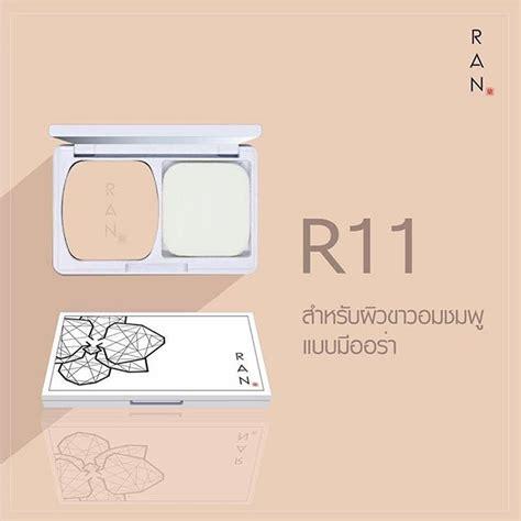 Bedak Ran ran powder kosmetik spf 30 by nongchat mua no 1 thailand
