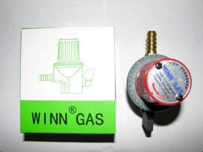 Indukan Gas Medion Igm peralatan kandang alat peternakan tempat minum otomatis