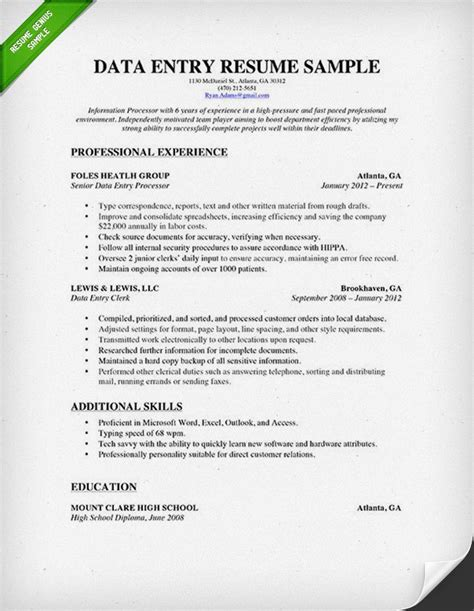 data entry resume objective data entry sample resume data entry