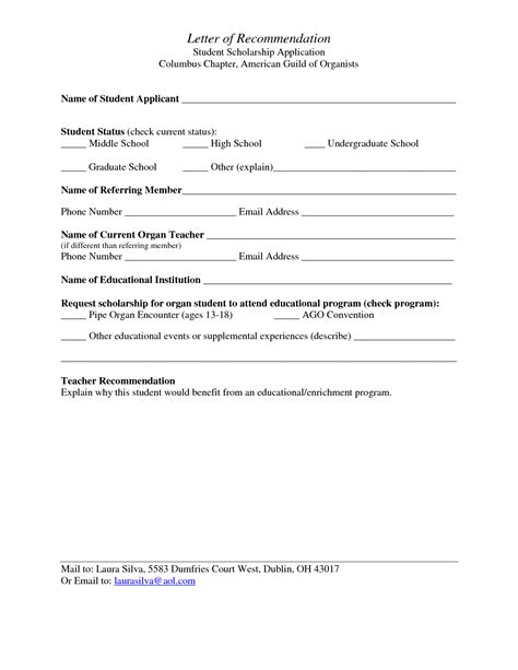 Student Scholarship Recommendation Letter Template best photos of student recommendation form template