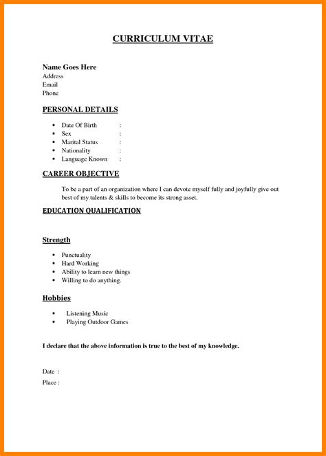 Exles Of Simple Resumes by Sle Simple Resume Format 28 Images Simple Resume Sle
