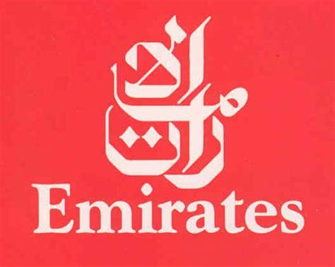 emirates logo emirates logo related keywords emirates logo long tail