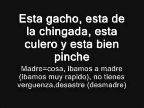 imagenes de palabras mexicanas imagenes mexicanas con frases imagui