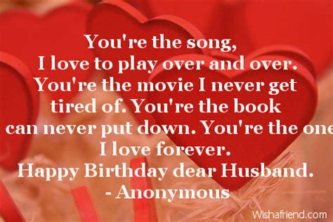 Birthday Quotes For Husbands You Re The Song I Love To Birthday Quote For Husband
