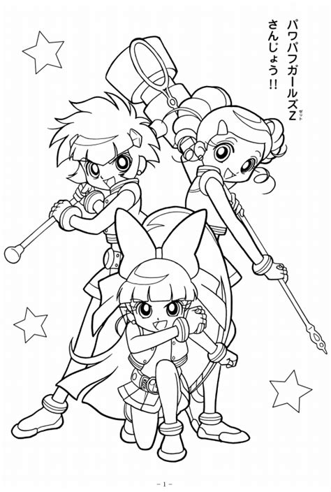 Fnaf 4 Coloring Pages by Free Coloring Pages Of Fnaf 4