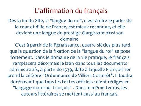 le francais dans tous histoire de la langue fran 231 aise