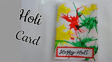 holi crafts for 3 and easy holi cards tutorial handmade holi cards