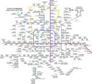 Subway Map Pdf by Beijing Subway Map Pdf My Blog