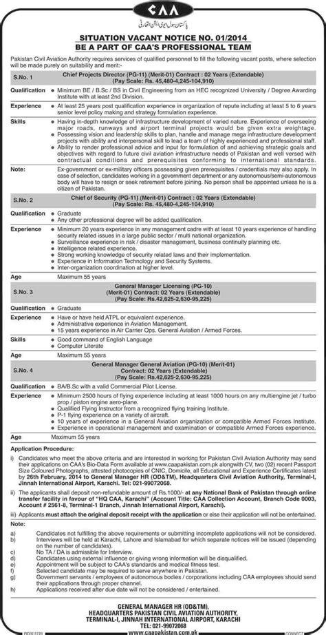 Pakistan Civil Aviation Authority Jobs 2014 Latest CAA in