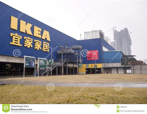 ikea stock china ikea store in chengdu editorial photo image 18080361
