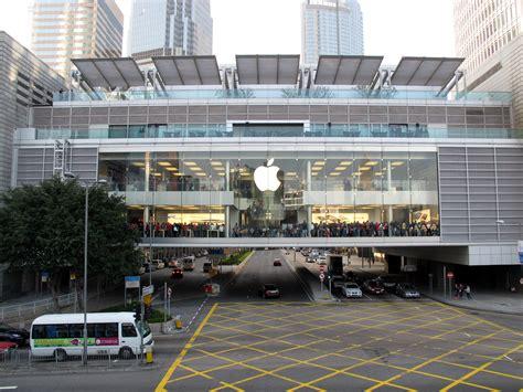 apple hongkong file hk ifc apple store outside view 201112 jpg