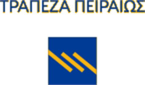 piraeus bank gr wire transfer money