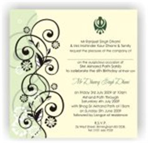 sikh card templates sikh wedding cards sikh wedding invitation indian
