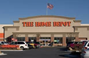 www home depot does home depot test you in the