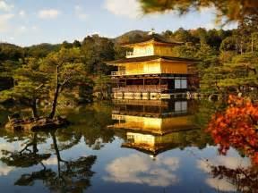 kyoto voyages cartes