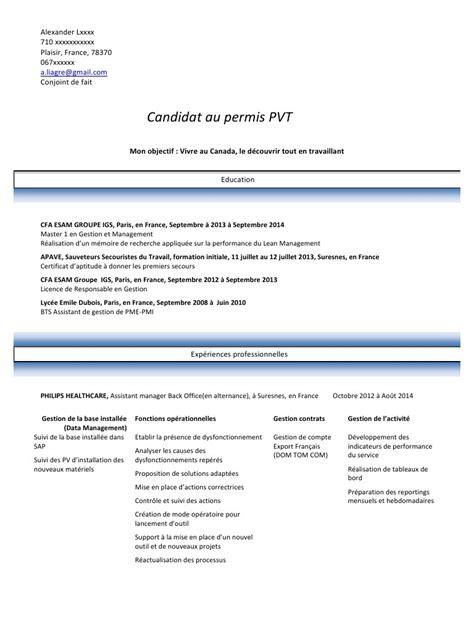 Nouveau Modèle De Cv by Modele Cv Titre Cv Anonyme