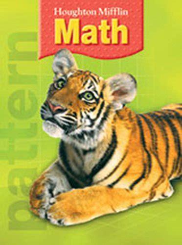 houghton mifflin math â 2005 student book grade 6 2005 books houghton mifflin math student book grade 2 2007