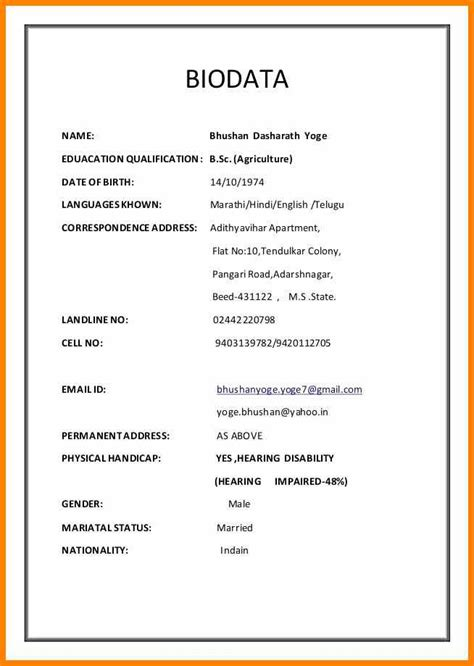 format in word of marriage resume biodata format for marriage free images certificate design and template