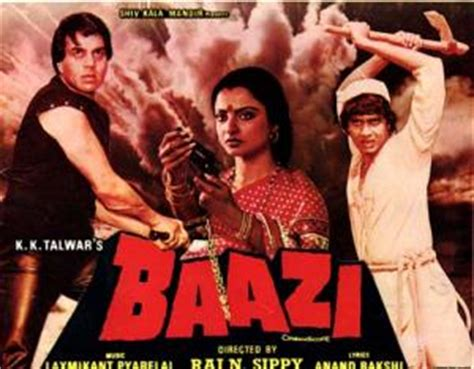 baazi hindi movie buy baazi dvd online