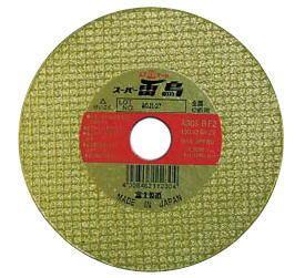 Cutting Wheel Fujiyama monju shop rakuten global market fuji wheels cutting wheel raicho 30 125 mm 5 pack