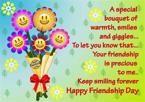 happy friendship day smitcreationcom