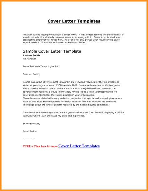 Cover Letter For Cv Doc 6 cv cover letter sle doc fillin resume