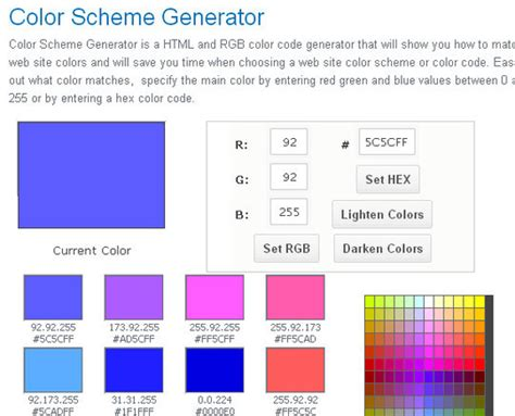 scheme generator 40 free and useful generators for web designers