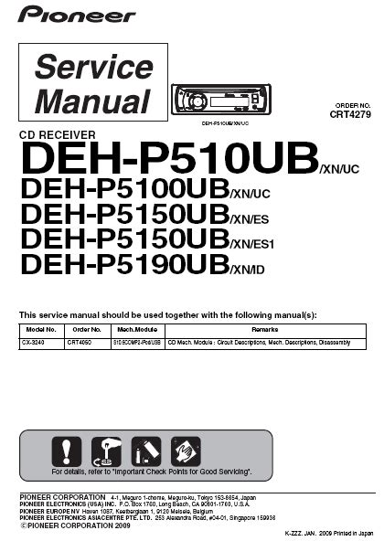 deh p5100ub wiring diagram fuse box and wiring diagram