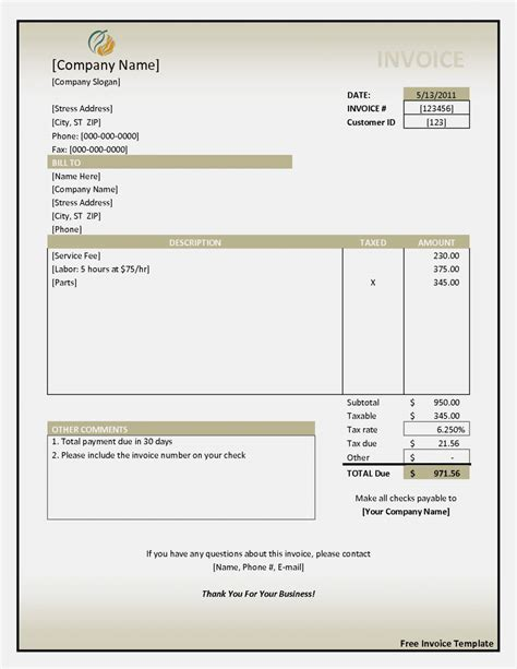invoice template docmemo templates word memo templates word