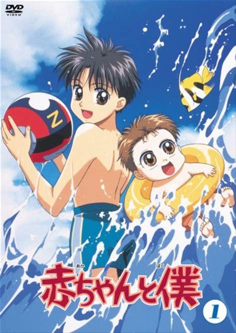 Dvd Akachan To Boku dvd 赤ちゃんと僕 第1巻2009 02 25発売 dvd情報 allcinema