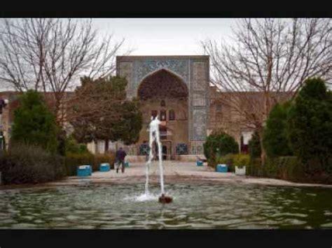 poesia persiana iran zamin musica poesia persiana 2 1 綷 綷