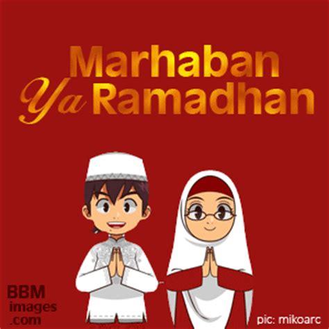 ucapan minta maaf menyambut ramadhan