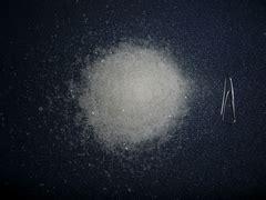 Pupuk Kalsium Tunggal jual pupuk za di medan kios pupuk distributor pupuk
