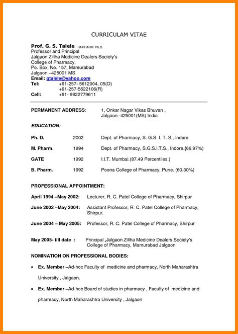 Resume Sample Teacher by 6 Biodata Format For Teacher Job Emt Resume