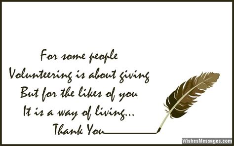 Volunteer Thank You Letter Quotes thank you messages for volunteers appreciation quotes