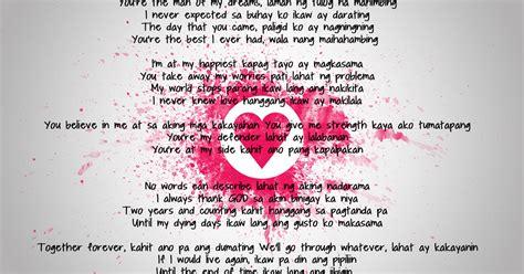 First monthsary quotes for boyfriend m4hsunfo
