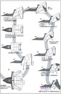 Origami origami boat easy origami car origami sailboat origami